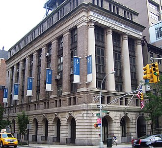 """Stern College for Women - 245 Lexington Avenue, known familiarly as """"the Stern Building,"""" is a campus hub, including a beit midrash (study hall), cafeteria, library, and science labs."""