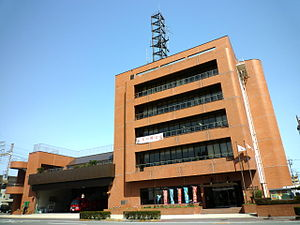 Yokkaichi City Central Fire Station 20100314.jpg