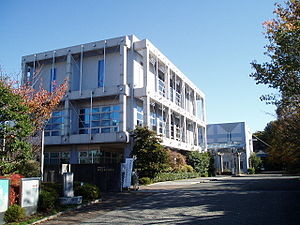 Kihara Institute for Biological Research - Image: Yokohama City Univ Maioka 2011120402