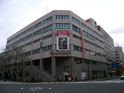 Yokohama-Port Post office.JPG