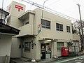 Yokohama Myorenji Post office.jpg