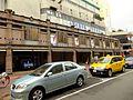 Yongle Market West Side 20120129.jpg