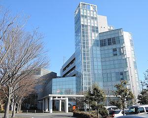 Yoshida, Shizuoka - Yoshida Town hall