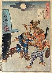 An iron cauldron in the moonlit night (Tsukiyo no kama)