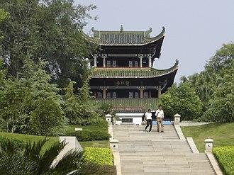 Ganzhou - Yugu Pavilion