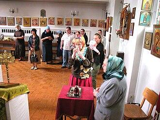 Zapivka - The faithful partaking of zapivka, Holy Protection Russian Orthodox Church, Düsseldorf.