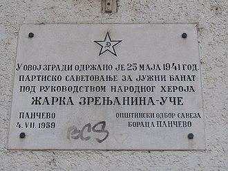 Zgrada partijskog savetovanja u Pančevu, 01