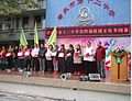 Zhaoqing No.12 Middle school activety.jpg