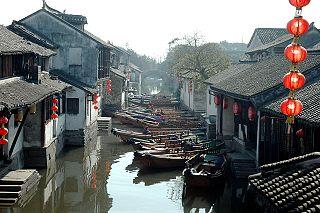 Zhouzhuang Place in Jiangsu, China