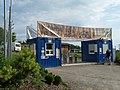 Zoo Tábor-Větrovy, vstupní brána 01.jpg