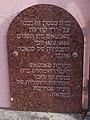 Zsinagóga, Héber feliratos emléktábla, 2019 Szentes.jpg