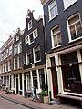 't PAERD PEGASUS, Eerste Looiersdwarsstraat 29.JPG