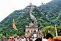 Çin seddi-Great wall-Pekin-Çin - panoramio.jpg