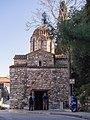 Ναός Μεταμορφώσεως (Πλάκα) 6206.jpg