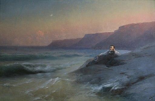 Айвазовский И. К. (1887) А. С. Пушкин на берегу Чёрного моря