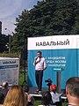 Алексей Навальный на встрече с избирателями.jpg