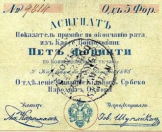Coat of arms of Vojvodina - Image: Асигнат из 1848. године. грб Српске Војводине
