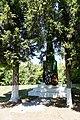 Бабшин Пам'ятний знак на честь воїнів-односельчан.jpg