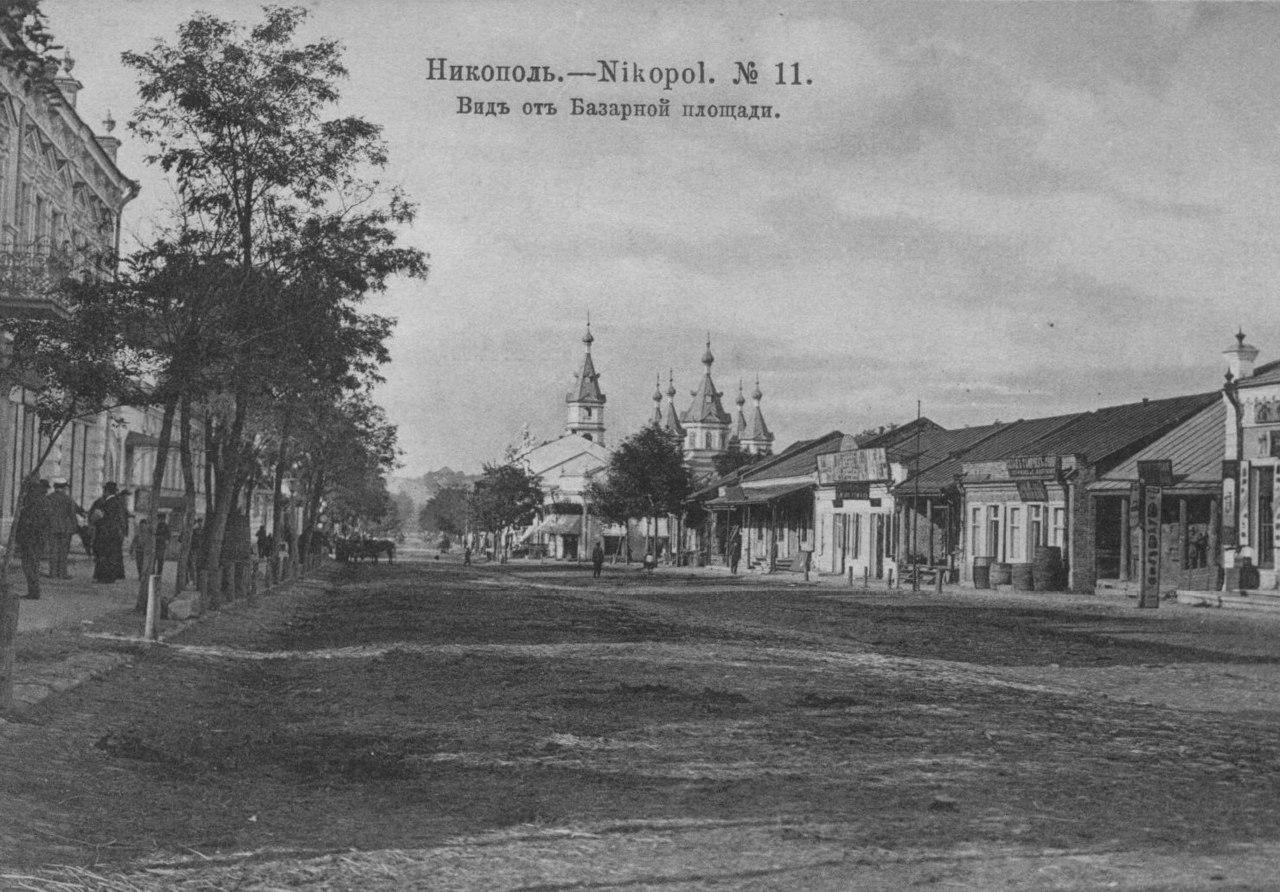 Базарная площадь. Начало XX века