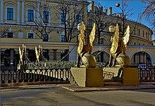 Банковский мостик.jpg