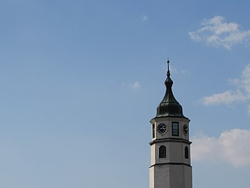 Београдска тврђава (Сахат-кула, 1).jpg