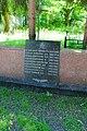 Братська могила в якій поховані воїни Радянської армії що загинули в роки ВВВ,, Київ Солом'янська пл.JPG