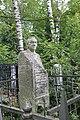 Бугровское кладбище, могила Сидорова.jpg