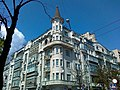 Будинок житловий, в якому у проживав Даміловський Микола Олександрович1.jpg