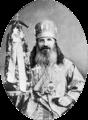 Вассиан (Веретенников).png