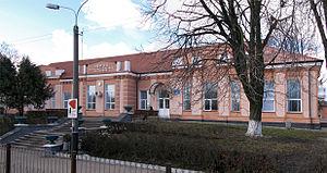 Ovruch - Image: Вокзал станції Овруч