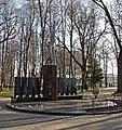 Вінниця - Пам'ятник воїнам, загиблим в Афганістані DSCF5465.JPG