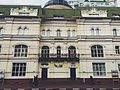 Галерея Каштан 2.jpg