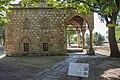 Град Ниш Бали бегова џамија тврђава.jpg