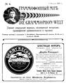 Граммофонный мир. 1910. №06.pdf