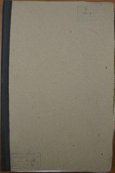 File:ДАЖО 178-03-0014. 1846 рік. Метрична книга Житомирського костелу.pdf