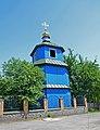 Дзвіниця Михайлівської церкви (дер.), село Острів-1.jpg