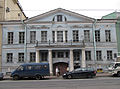 Дом Аладова.jpg