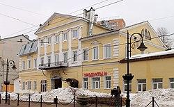 Дом 28 по улице Рождественской.jpg
