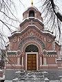 Донской монастырь - panoramio (22).jpg