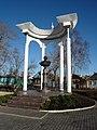 Елабуга.Памятник Марине Цветаевой - panoramio.jpg