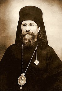Епископ Виталий (Максименко) после хиротонии.jpg