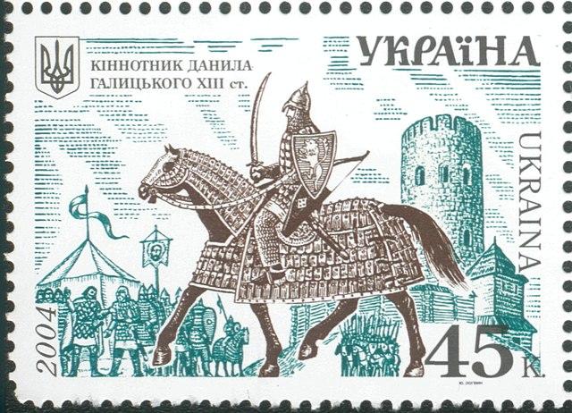 Почтовая марка Украины Конник Даниила Галицкого. 2004
