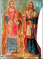 Казьма і Даміян.jpg