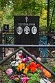 Красненькое кладбище Могила Потепкина.jpg