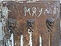 Литые изображения львов на ограде усальбы Ливенцева в Туле.jpg