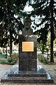 Маклок Ленин.jpg