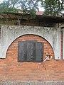 Меморіальна дошка пам'яті мукачівським жертвам сталінських репресій 21-104-0093.jpg