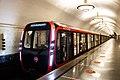 Метро Поезд Москва 2020.jpg