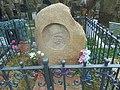 Могила В.А.Гиляровского на Новодевичьем кладбище.jpg
