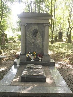 Vladislav Strzhelchik - Vladislav Strzhelchik's grave in Volkovo Cemetery, Saint Petersburg
